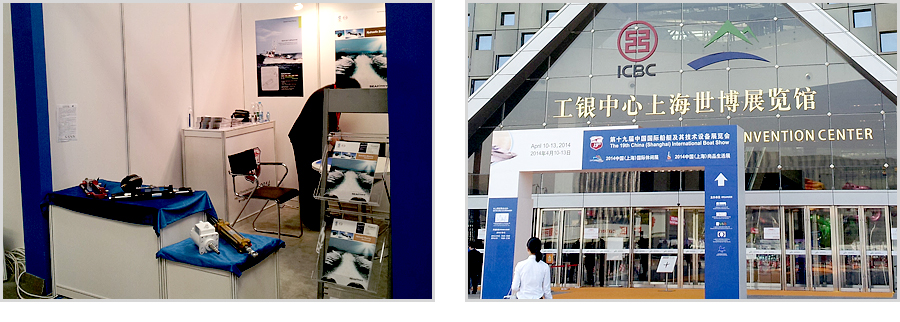 2014-CHINA INTERNATIONAL BOAT SHOW