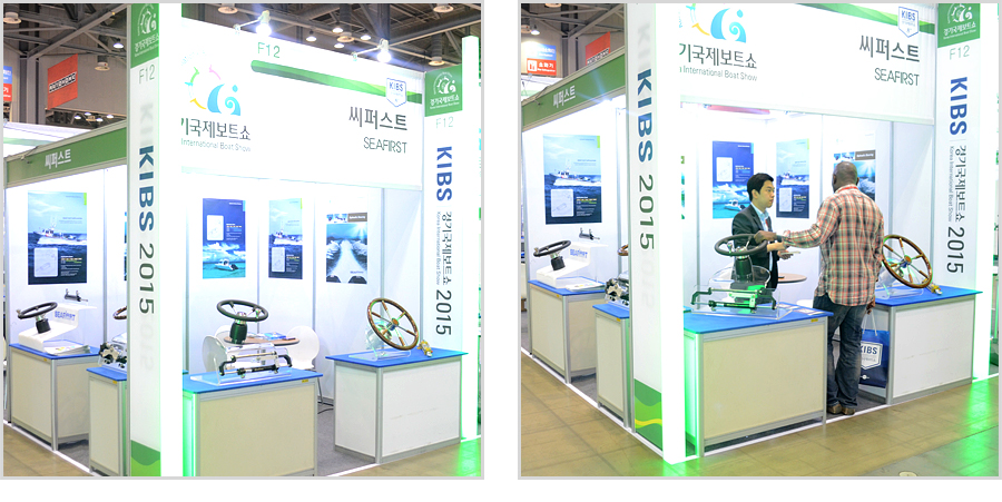 2015-KOREA INTERNATIONAL BOAT SHOW